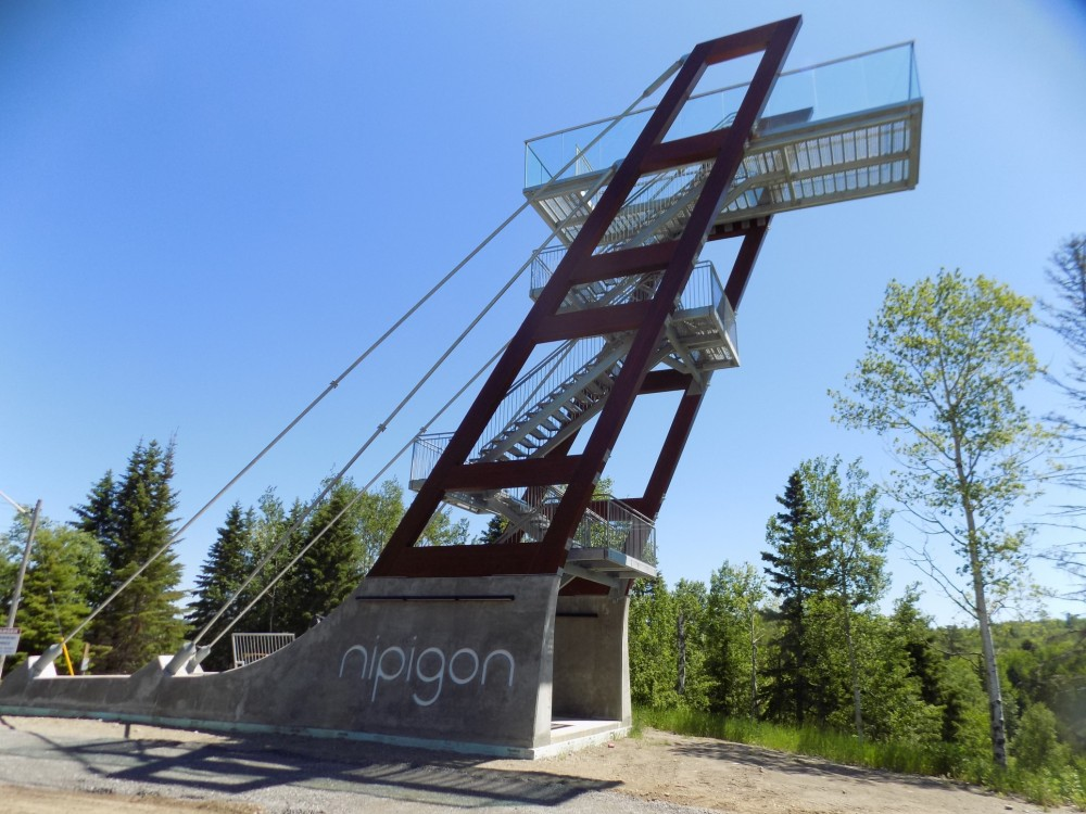 Nipigon Lookout Tower