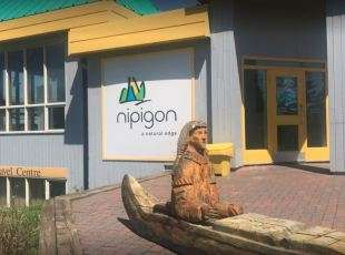 Nipigon Travel information centre